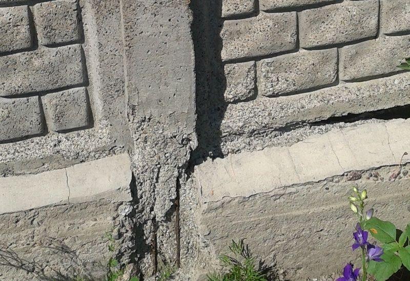 Качество бетонного забора   Фото - 1